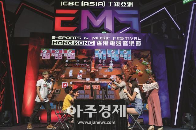 [홍콩 e스포츠&뮤직 페스티벌]음악 어우러진 e-스포츠 축제, 전세계 8만명 찾아