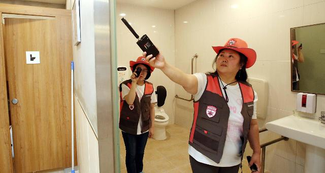 建立无偷拍放心区 首尔市将对2万多公共卫生间进行检查