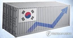 .韩8月出口破500亿美元创新高.
