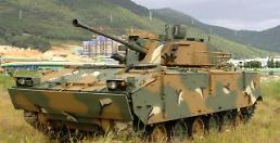 Hanwha to unveil AS21 Redback infantry fighting vehicle in Australia