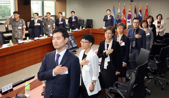 韩国防部设立两性平等委员会