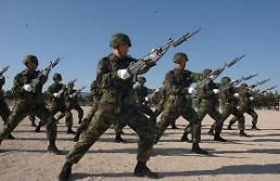 .韩考虑废除兵役特例制度 大赛拿金牌也得去服役.