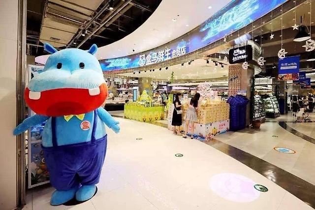중국 신소비 등장 3년...3·4선도시 공략, 하이테크 기업 주목