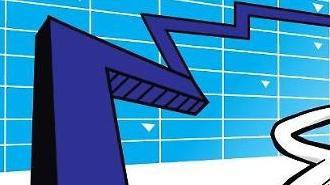 Sau kỳ nghỉ lễ 2 tháng 9, VN-Index bất ngờ giảm mạnh 14 điểm