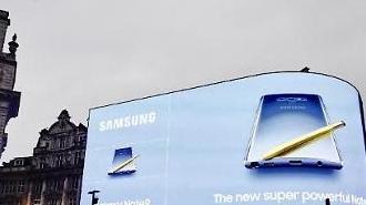 Samsung có thể sẽ trình làng điện thoại màn hình gập vào cuối năm nay