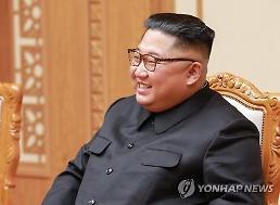 .<快讯>金正恩承诺实现半岛无核化.