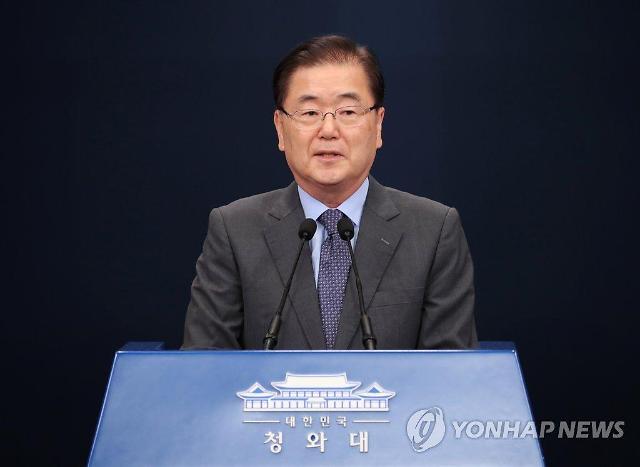韩国特使发布访朝成果 金正恩无核化意志坚定