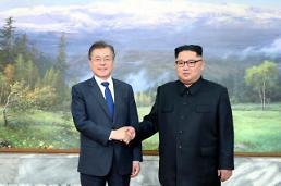 Two Koreas set agenda and date for fresh inter-Korean summit in Pyongyang