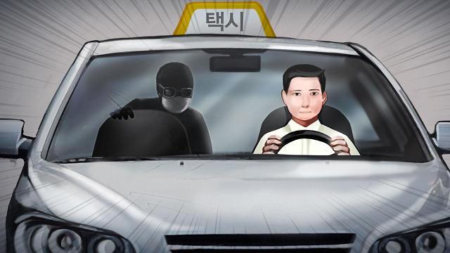"""""""我穷得想进监狱"""" 韩一导演沦为劫匪"""