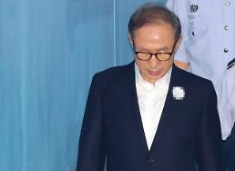 .Prosecutors demand 20-year jail sentence for former president Lee.