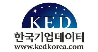 한국기업데이터-대한상의 일하기 좋은 중소기업 발굴 MOU
