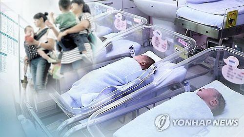 韩政府公布包容性国家建设蓝图