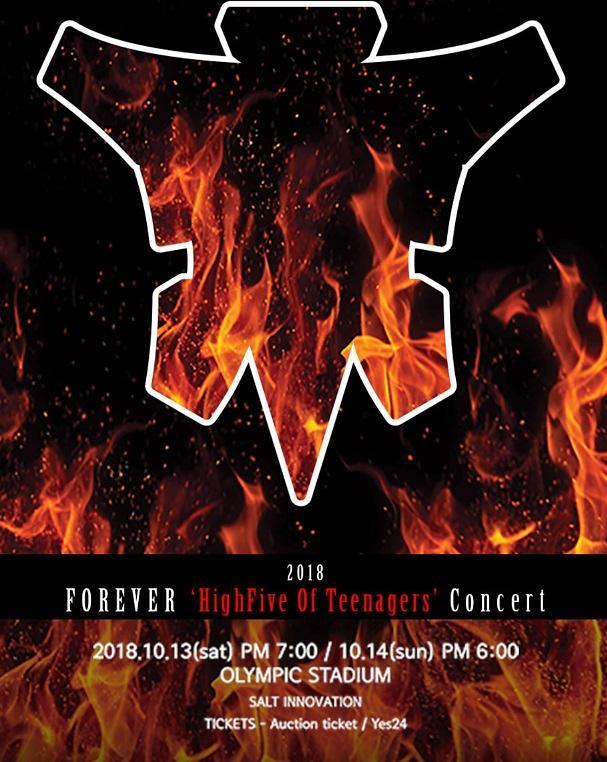 H.O.T 콘서트 티켓팅, 옥션티켓과 YES24(예스24) 홈피서 오후 8시 시작 피켓팅 예상