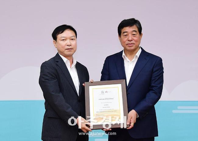 안산시, 유네스코 글로벌 학습도시 네트워크 신규 회원 선정