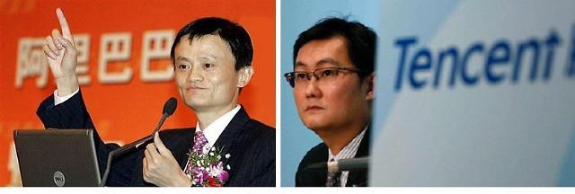 아시아 50대 상장사, 30곳이 중국 기업