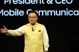 .三星中低端手机搭载高端技术 加快抢占中国市场.