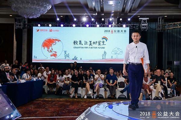 """마윈 """"중국 최대 자원은 매년 태어나는 2000만명의 아이들"""""""