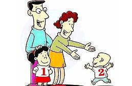 .为提高生育率 政府拟降低育儿休假者健康保险费用.