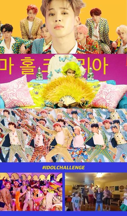 BTS妮琪·米娜合作新歌《IDOL》新MV上线