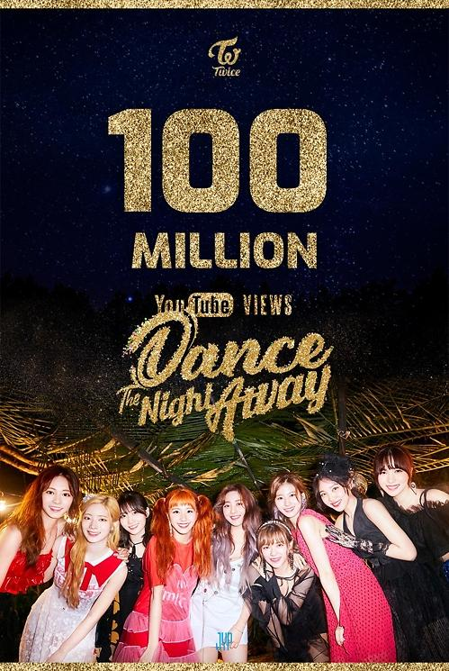 TWICE《Dance The Night Away》播放量破亿