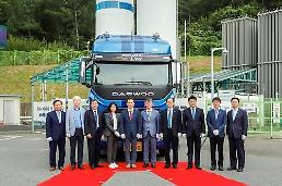 .New LNG truck using FPT gas engine makes debut in S. Korea.