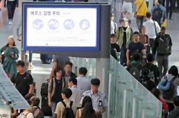 .韩国时隔3年再次出现MERS疫情 已有21人被隔离观察.