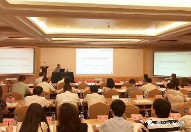 옌타이서 '제1차 한중산업단지 정기협력회의' 열려 [중국 옌타이를 알다(317)]