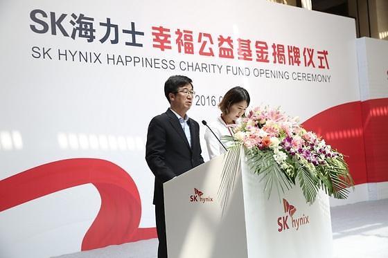 SK海力士热心中国公益事业 在无锡市修建综合性医院