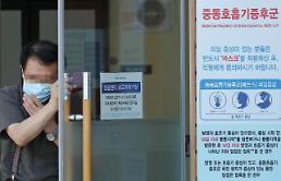 .科威特当地一名韩国人疑似MERS患者 已被隔离.