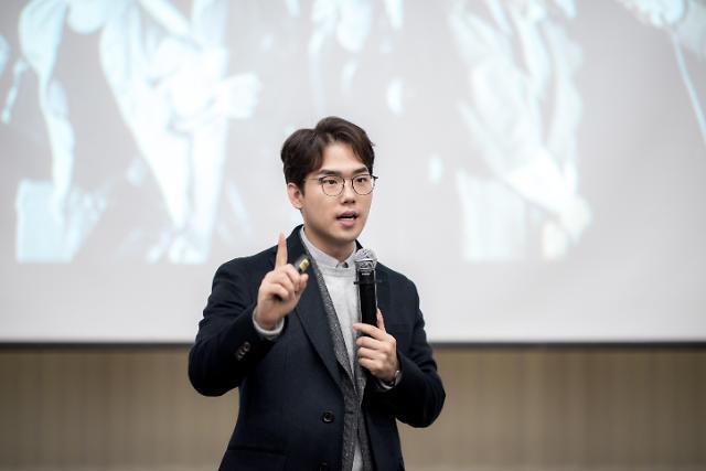 """[김호이의 사람들] 복주환 작가 """"복잡한 머릿속 생각정리를 통해 세상을 바꿔보세요"""""""