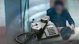 .韩国电话诈骗案骤增 平均每天116人被骗.
