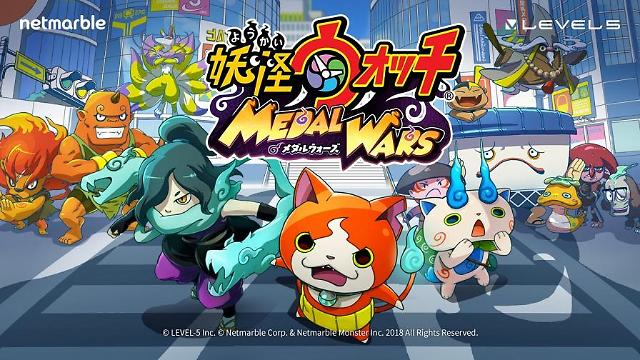 넷마블 RPG 요괴워치 메달워즈, 도쿄게임쇼에서 첫 선