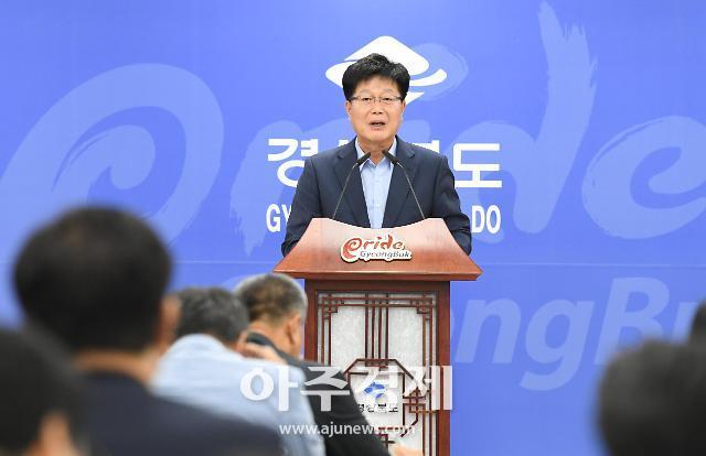 [경북도] 원전해체산업 지역기반 육성 계획 발표