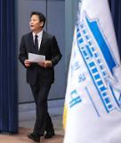 .青瓦台邀请9名朝野政要一同访朝 6人拒绝.