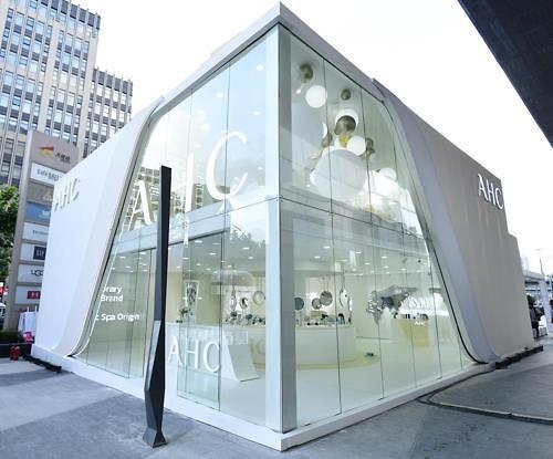 韩化妆品牌AHC在沪开快闪店进军中国