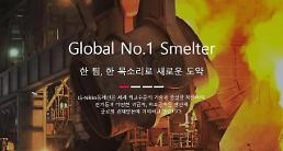 .LS-Nikko copper smelter signs $1 bln contract with Peru miner.
