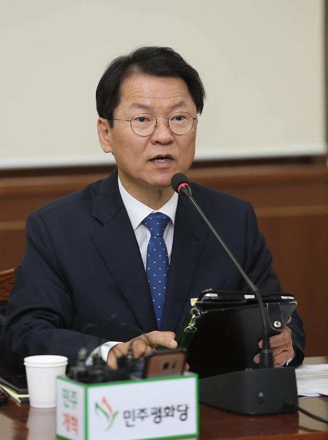 천정배, 평화당 민주평화연구원장으로 선임