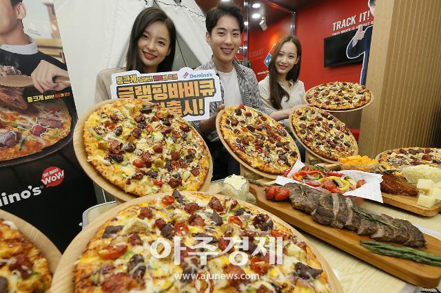[포토] 도미노피자, 가을 신제품 글램핑 바비큐 피자 출시