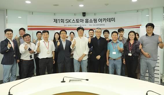 SK스토아, 사회적 기업 대상 '홈쇼핑 아카데미' 개최
