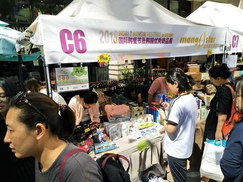 2018国际韩餐节在北京举行 中国消费者再度关注韩餐