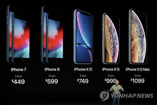 미친 가격..애플 아이폰 고가 전략 통할까?