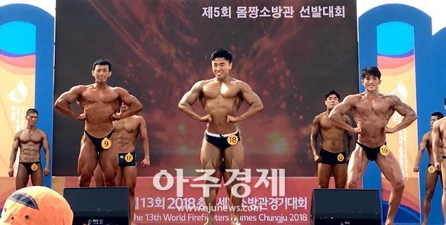 광명소방 전국소방기술경연대회 몸짱 소방관 분야 입상