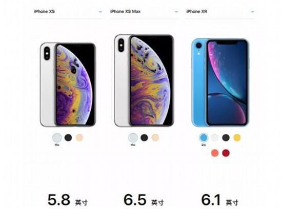 """iPhone XS预计10月在韩发售 这价格真让人""""肾""""得慌"""