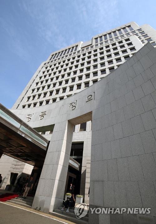 인천 초등생 살인사건…대법원, 주범 20년·방조범 13년 확정