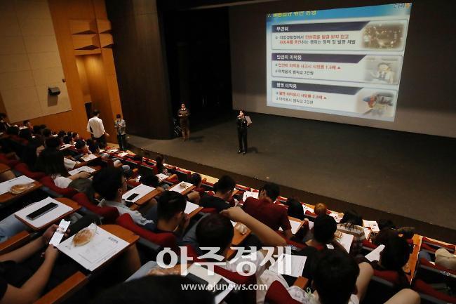 가천대 외국인 유학생 오리엔테이션 개최