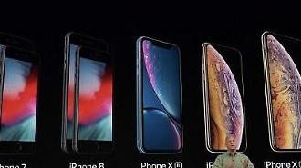 Thế hệ iPhone 2018 chính thức ra mắt thị trường
