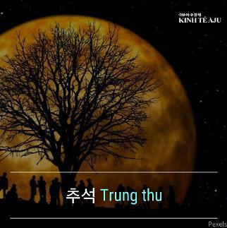 Từ mới tiếng Hàn - Tết Trung thu Chuseok