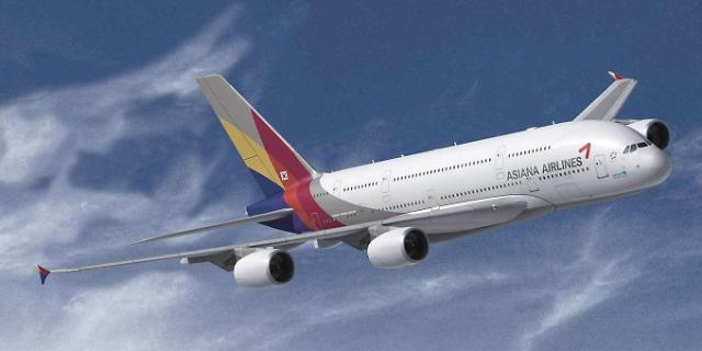 韩亚航空飞机餐时隔两月再次恢复正常供应