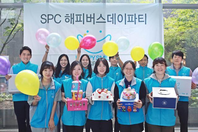 SPC그룹, 전국 60개 지역아동센터 생일파티 지원