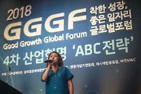 [2018 GGGF] ココエの近藤恵子代表が伝える「働くママの起業挑戦記」